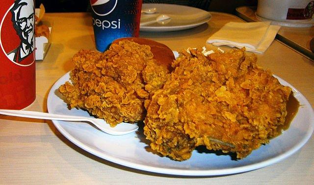 KFC secret ingedient